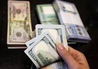 Tỷ giá USD hôm nay 23 10 Phục hồi trước bối cảnh rủi ro thị trường