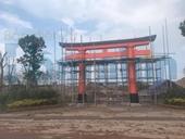 Lãnh đạo huyện Thanh Thủy bất lực hay bao che cho sai phạm của Công ty Onsen Fuji