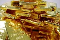 Giá vàng hôm nay ngày 20 11 Vàng còn giảm, giới đầu tư đua nhau bán tháo