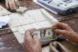 Tỷ giá USD hôm nay 27 11 Chịu nhiều áp lực từ chính sách nới lỏng định lượng của Fed