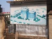 """Mê Linh Hà Nội  Nghi vấn """"lừa đảo"""" bằng dự án """"vịt trời"""""""