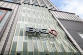 BIC chi hơn 4,2 triệu USD mua lại 51 Công ty bảo hiểm Campuchia Việt Nam