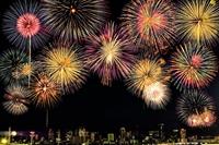 Từ ngày 11 1 2021, người dân được đốt pháo hoa