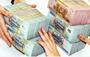 SSI Các ngân hàng sẽ giảm đầu tư trái phiếu trong năm 2021