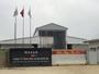 Trang trại lợn Masan Nghệ An vẫn ngang nhiên hoạt động khi chưa hoàn thiện các thủ tục về bảo vệ môi trường bài 1