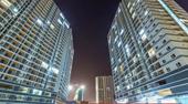 Ngân hàng nào đang cho vay mua căn hộ chung cư với lãi suất thấp nhất thị trường