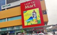 Một đại siêu thị đóng cửa giữa mùa dịch Lotte Mart ở Mipec Tây Sơn sẽ ngừng hoạt động từ tháng 7 2021