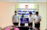 Tập đoàn Sun Group ủng hộ Thanh Hóa 10 tỷ đồng cho Quỹ vắc xin phòng chống dịch Covid-19