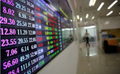 """VDSC """"Cổ phiếu ngân hàng khó lặp lại đà tăng mạnh như nửa đầu năm 2021, VN-Index dao động quanh vùng 1 260 – 1 370 điểm trong tháng 8"""""""
