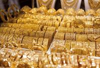 Dự báo giá vàng tuần này Khó đoán định do các yếu tố tác động mạnh mẽ
