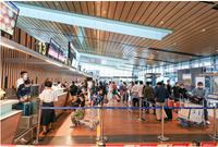 Sân bay Vân Đồn nối lại đường bay đi TP HCM từ 27 10