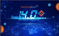 Chờ đón sự kiện mừng 26 năm của KienlongBank Trải nghiệm không gian đậm chất công nghệ